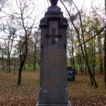 Kallinich Denkmal
