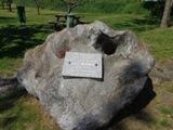 Leo Bieder Gedenkstein